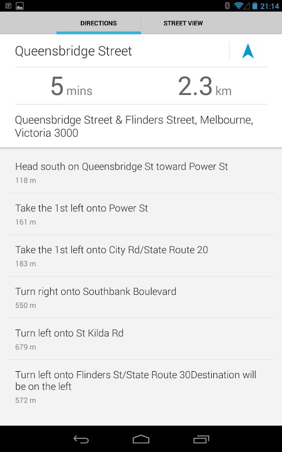 Busting! Australian Toilets - screenshot
