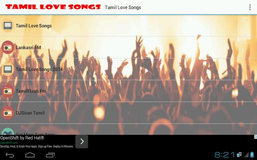 Tamil Love Songs