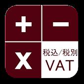JP VAT Cal