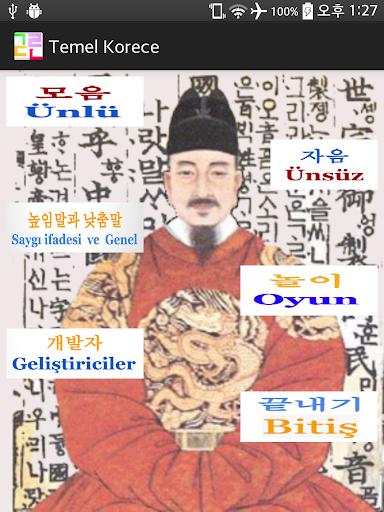 Temel Korece Basic Korean