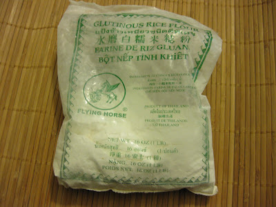 photo of a package of Sweet glutinous rice flour