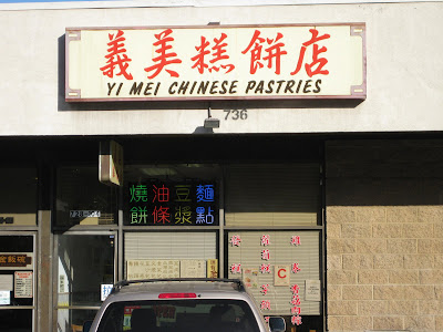 Monterey Park- Yi Mei Chinese Pastries
