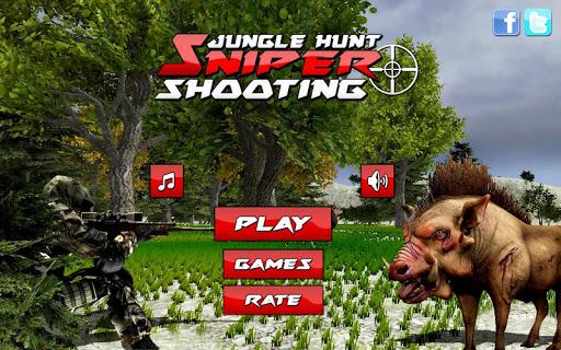 叢林狩獵:狙擊手射擊