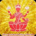 Shree Lakshmi Hridaya Stotram