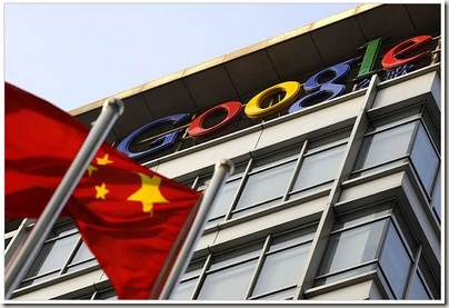 Oficinas de Google en China