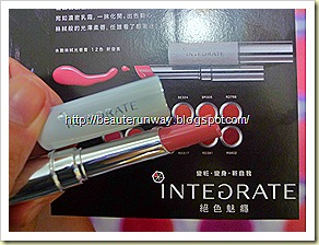 Shiseido Integrate lipstick closeup rs307