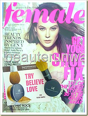 bare escentuals bare mineral powder foundation spf 15 female magazine