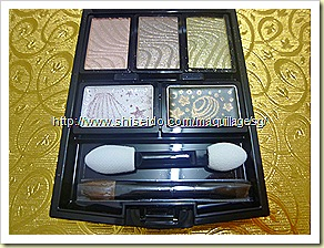 maquillage 3d eye creator be365