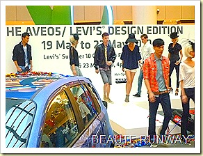 Aveo5 Levi's Design Editions Press Launch 29