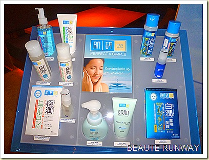 Hada Labo Media Preview Full display