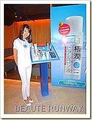 Hada Labo Media Preview display &