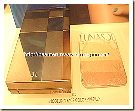 Lunasol nature summer 2010 collection highlighter