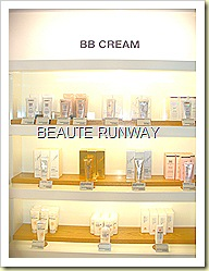 Tony Moly BB Creams