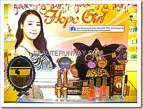 Hope Girl Korea Cosmetic