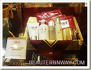 SK-II value set