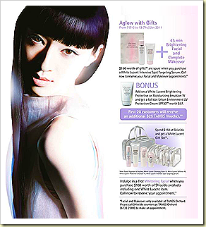 shiseido white lucent tangs promotions
