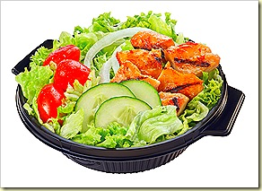 Burger King Grilled Chicken Salad