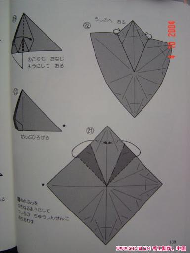 اشغال فنيه من الورق الملون 5.jpg