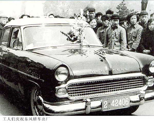 Dongfeng [1]