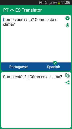 【免費教育App】Portuguese - Spanish Translato-APP點子