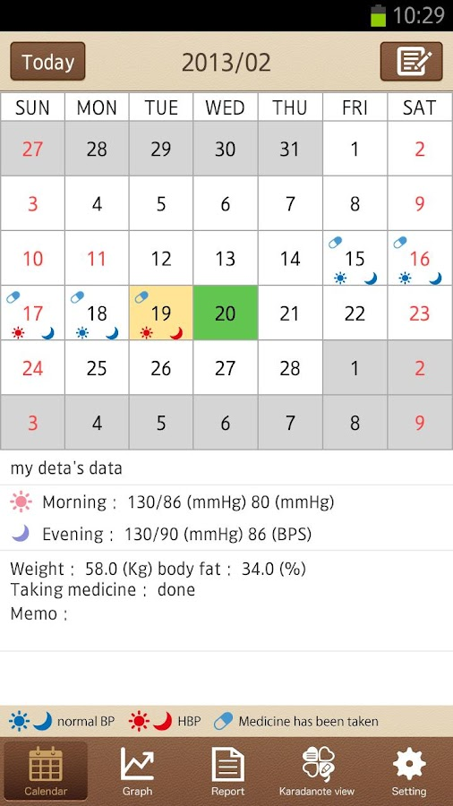 HBPnote -Become healthier- - screenshot