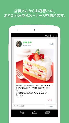 商業必備免費app推薦|PorepoStore[ポレポストア]店員さんアプリ-線上免付費app下載|3C達人阿輝的APP