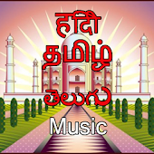 Hindi Tamil Telugu Songs