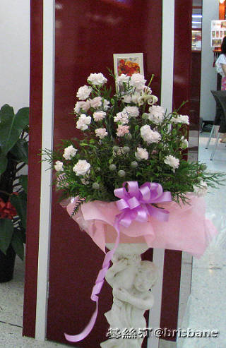 Flowers@Quick Cut