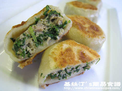韭菜豬肉餡餅 Pan-fried Buns with Chives and Minced Pork