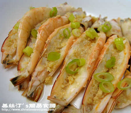 秘方蒜蓉蒸蝦 Steamed Shrimps with Garlic
