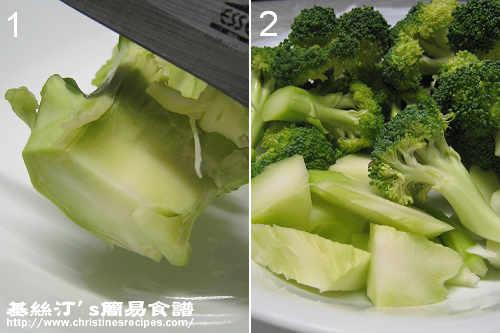 西蘭花 Broccoli