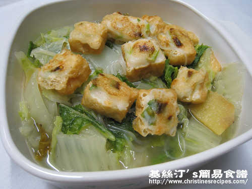 釀豆腐泡粉絲煲 Fried Tofu Stuffed with Minced Fish Hot Pot