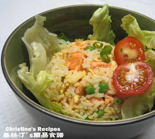 三文魚炒飯 Salmon Fried Rice02