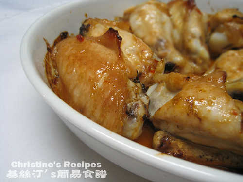焗甜辣雞翼 Baked Chicken Wings in Sweet & Chili Sauce02