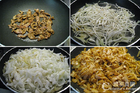 Stir-fried Rice Noodles with Beef Procedures