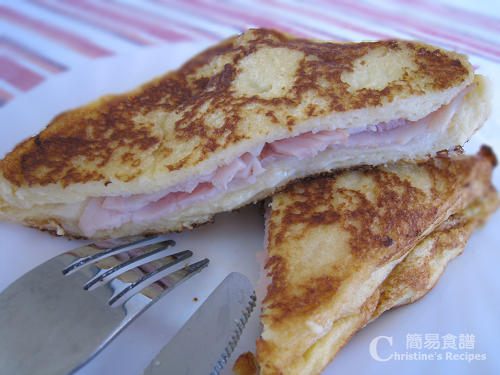 法式火腿芝士多士 French Toast with Ham and Cheese