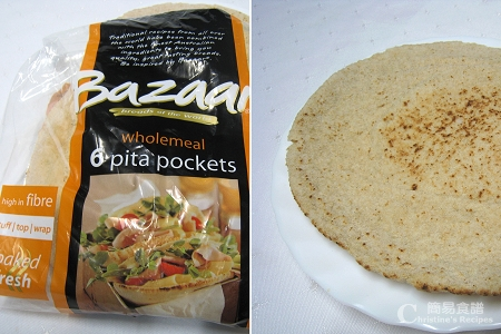 全麥口袋麵包 whole wheat pita bread