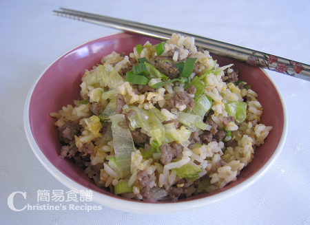 生炒牛肉飯 Fried Rice with Minced Beef