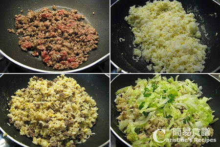 生炒牛肉飯製作圖 Fried Rice with Minced Beef Procedures