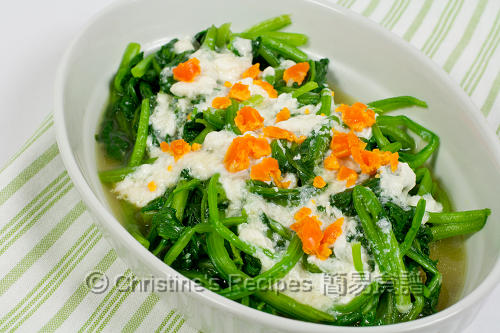 鹹蛋菠菜 Stir Fried Spinach with Salted Egg02