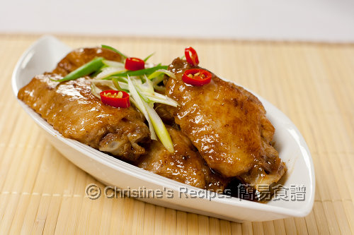 梅子炆雞翼 Braised Chicken Wings with Salted Plums02