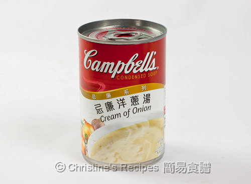 金寶忌廉洋蔥湯 Campbell's Cream of Onion
