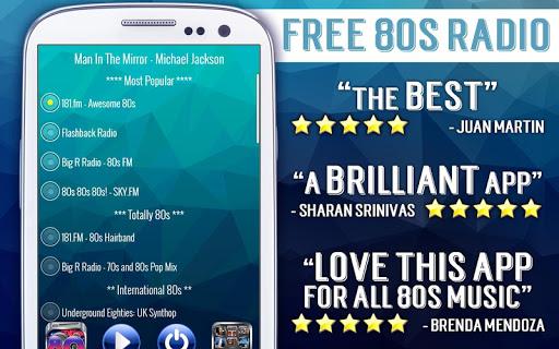 【免費音樂App】80年代電台-APP點子