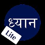 Dhyana Lite
