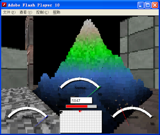Beta]:My voxel engine for 3D flash games