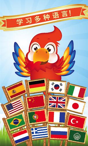 外语精华: 英语 日语 韩语 法语 德语 西班牙语 意大利语