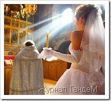 Спасет ли венчание от развода