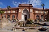 Музей, в котором пропажу экспонатов не заметят