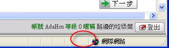 不提供加密傳輸模式