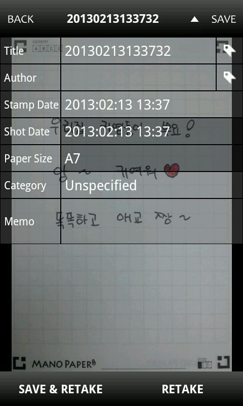 MANO PAPER - screenshot